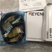 PZ-M51日本基恩士KEYENCE光电传感器现货直销
