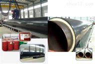 dn500热力管道保温材料的发展趋势