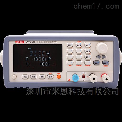 安柏anbai AT680漏电流测试仪