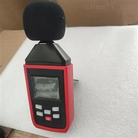 ZRX-28009声级计噪声计