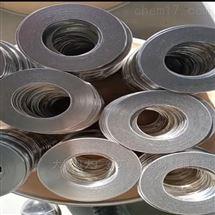 规格齐全304 金属缠绕垫厂家   价格