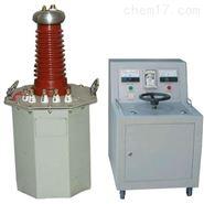 CYD-5/50试验变压器