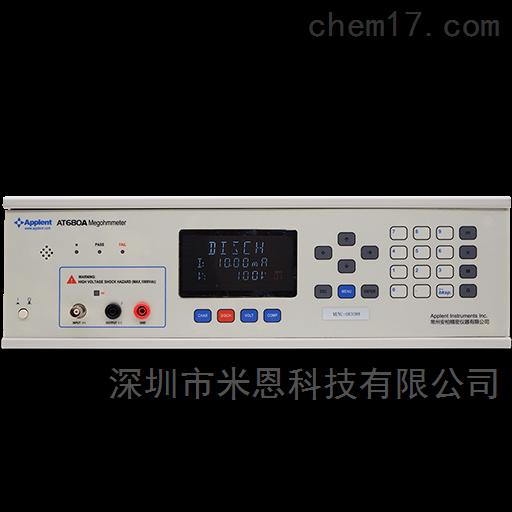 安柏anbai AT680A超级电容漏电流测试仪