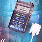 北京電磁場強度測量儀