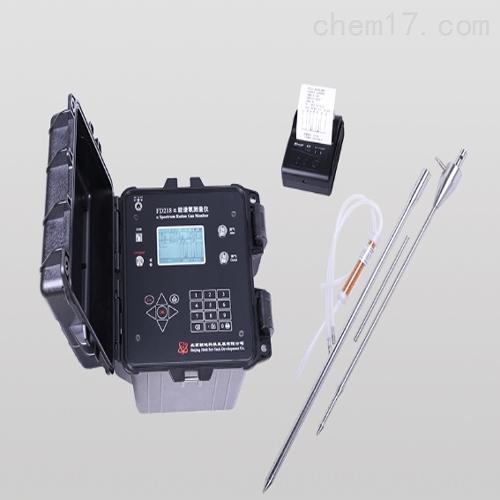 FD-218测氡仪泵吸静电收集能谱分析法指南
