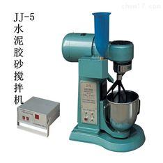 上海荣计达水泥胶砂搅拌机