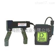 B310S磁轭/磁粉探伤仪