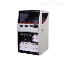 BOND RX 全自動科研級染色機