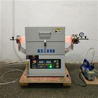 XBGS5-3-17001700度管式气氛炉