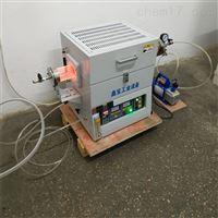 XBGS5-3-17001700度高温管式炉