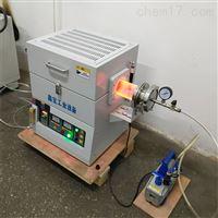 XBGS5-3-17001700度管式加热炉