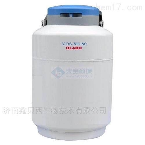 航空运输液氮罐