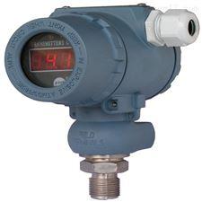 螺纹安装式压力变送器EJX438B系列
