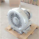 LC污水处理厂曝气漩涡气泵/旋涡泵