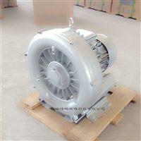 生化发酵曝气漩涡高压气泵/旋涡曝气泵