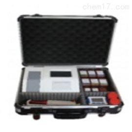 ZRX-29026便携式食盐碘检测仪