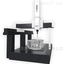 ML桥式三坐标测量机
