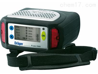 德尔格X-am 7000多种气体检测仪