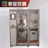 2L反應釜式蒸餾裝置