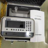 ZY5060型数字电平振荡器