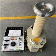 BYYB-100工频耐压试验装置5KVA/100KV