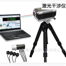 SJ6000中图激光干涉仪