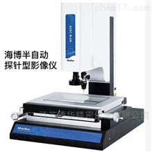 MVB-3020V半自动影像测量仪