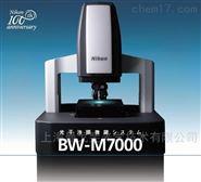 CNC尼康显微镜1pm高分辨率光干涉