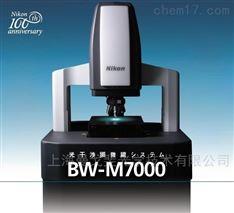 CNC尼康顯微鏡1pm高分辨率光干涉