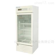 BYC-160单开门医用冷藏箱