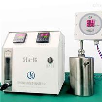 实验室用便携式湿度发生器