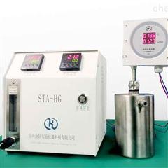实验室精密湿度发生器
