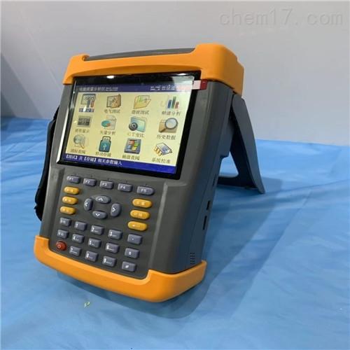 电量记录录波分析仪
