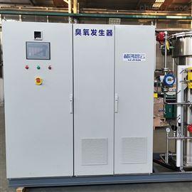 HCCF江苏污水处理臭氧发生器