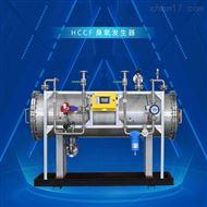HCCF广州大型臭氧发生器水处理技术设备