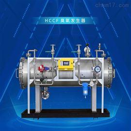 HMS大型管式臭氧发生器/水厂氧化消毒设备