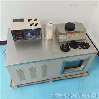 SYD-22沥青蜡含量测定仪(卧式)