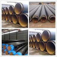 dn100上海化工直埋保温管聚氨酯直埋管的价格