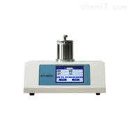 藥物的多晶型現象測試儀差示掃描量熱儀