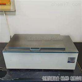 SYD-26电线电缆恒温水浴