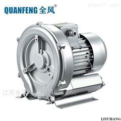 水产养殖增氧涡旋气泵