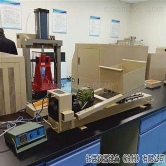 SYD-32负荷轮碾压试验仪生产厂家