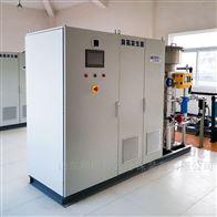 HCCF广州医院污水提标改造设备臭氧发生器