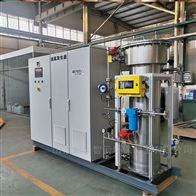 HCCF臭氧发生器/臭氧反应特性