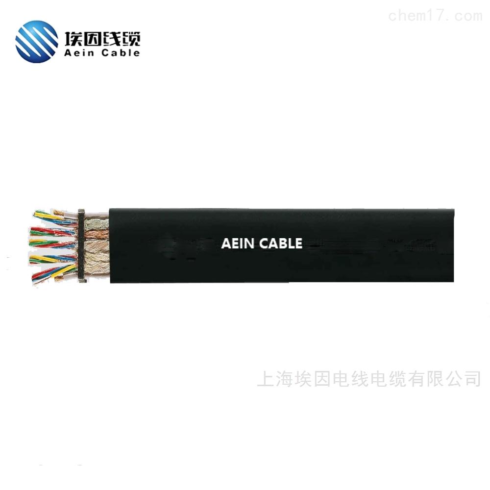 德国工业电缆300/500V扁电缆