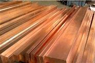 供应大丰纯铜紫铜排导电99.99
