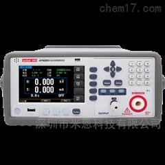 AT-9220安柏anbai AT9220 综合安规测试仪