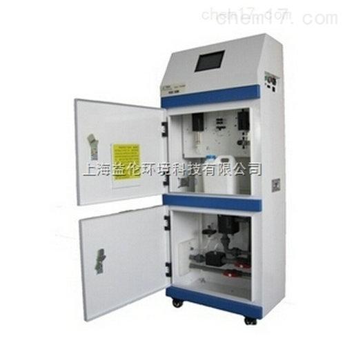 化学需氧量(CODcr)在线COD监测仪