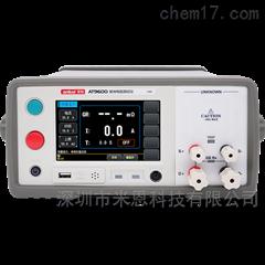 AT-9600安柏anbai AT9600 交流接地电阻测试仪