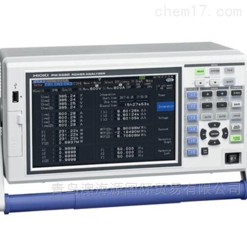 PW3390功率分析仪日本日置HIOKI
